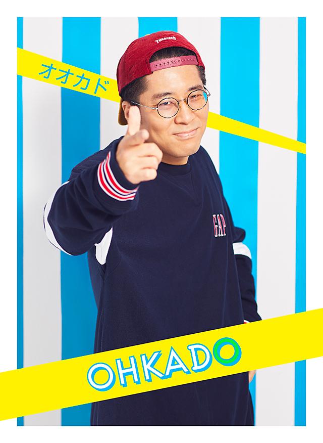 オオカド:角田貴志(ヨーロッパ企画)